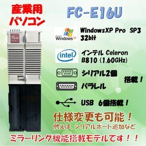 NEC FC98-NX FC-E16U model SX2R4Z構成 WindowsXP 32bit SP3 HDD 320GB×2 ミラーリング機能 30日保証