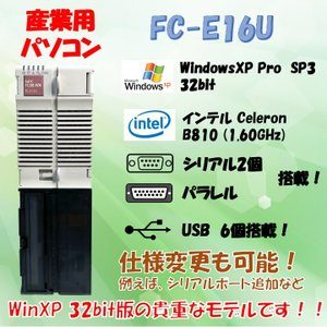 NEC FC98-NX FC-E16U model SX1R4Z WindowsXP 32bit SP3 HDD 320GB 30日保証