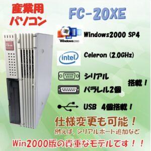 NEC FC98-NX FC-20XE model S22Z S3ZZ Windows2000 SP4 HDD 80GB×2 ミラーリング機能 30日保証