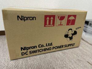ニプロン製電源