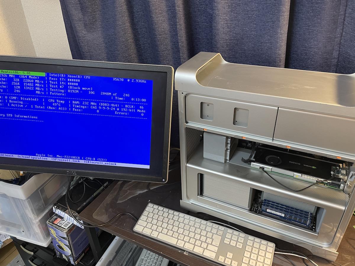 Mac Proカスタマイズ作業