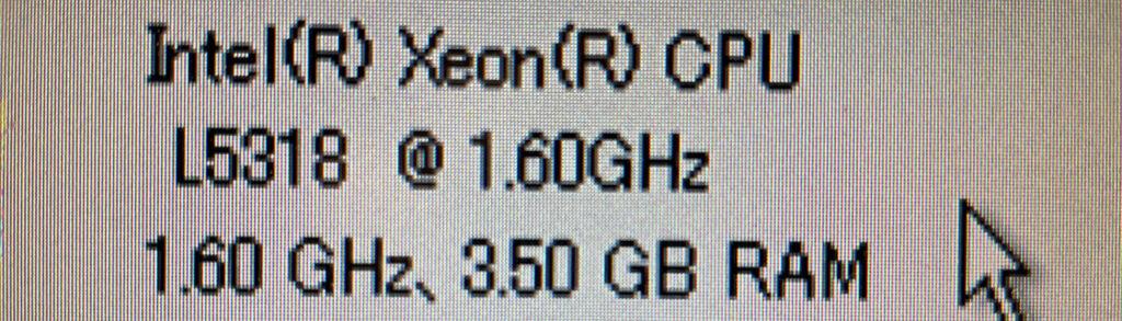 Xeon CPUとECCメモリ
